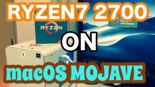 HackintoshをIntel CPU Core i7-8700K Z370 AMDGPUで自作する夢の話